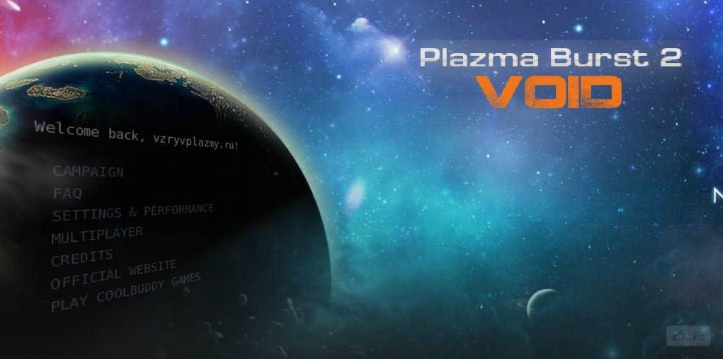 plazma burst 3